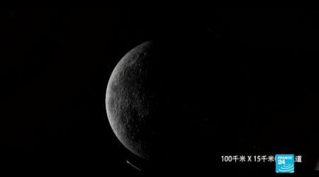 Première mondiale : les Chinois se sont posés sur la face cachée de la lune
