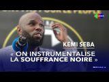Kémi Séba critique le mouvement Black Lives Matter | Mediapac TV