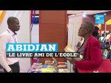 """Abidjan, """"Le livre ami de l'école"""""""